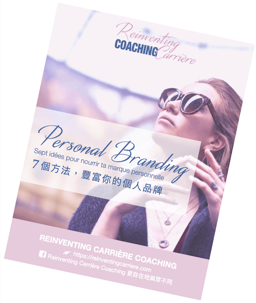 EBOOK_7-ideas-for-personal-branding